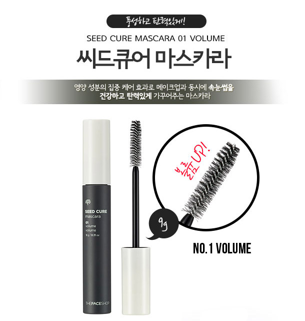 [The Face Shop] Mascara Seed Cure 9g